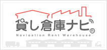 埼玉貸し倉庫ナビ